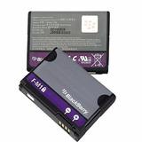 Bateria Blackberry Pearl Perla 3g 9100 F-m1/garantia
