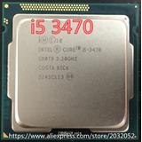 Procesador Intel Core I5 Pc Lga1155