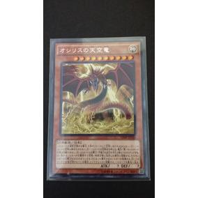 Yugioh Slifer The Sky Dragon Japones Exclusivo Dios Egipcio