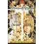 Death Note Vol.10 - Eliminar