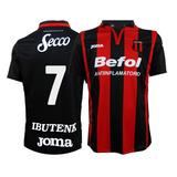 Camiseta Defensores De Belgrano Joma Titular 2016