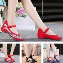 Zapatillas De Las Coreanas