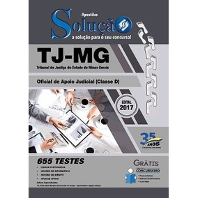 Caderno De Testes Tj-mg 2017 - Oficial De Apoio Judicial