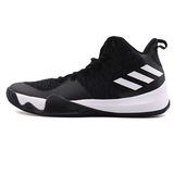 Botas De Basket adidas Explosive Flash / Brand Sports