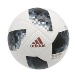Balon Pelota De Futbol adidas Original Mundial Rusia 2018