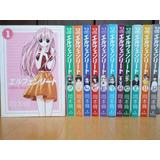 Colección Manga Elfen Lied (12 Tomos)