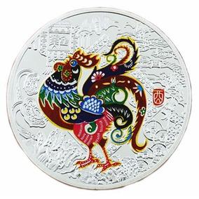 Moeda Coleção Horóscopo Chinês Ano Do Galo Sorte Zodíaco