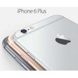 Iphone 6 Plus 64 Gb Nuevos Plata Y Gris Sellados Más Obseq