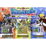 Digimon Digivice Digital Monster Ver. 20th V- Pet V2 Alphamo