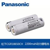 Pila Bateria 18650 Original Sony Panasonic Lg Sanyo