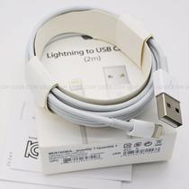 Cable Lightning 2 Metros Iphone Ipad Apple Original En Caja
