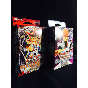 Yugioh Yugi & Kaiba Reloaded Starter Deck Ingles Unlimited