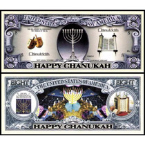 Usa Estados Unidos Md-133 Fe Feliz Chanukah * C O L *