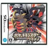 Pokemon Platinum Importación Japonesa