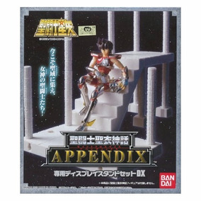 Cloth Myth Display Stand Dx Appendix - Stands Cdz