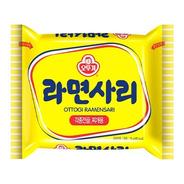 Ramen Sari , Alimentos  Coreano, Ramenstore.net Arica