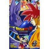 Dragon Ball Z. La Batalla De Los Dioses (manga); Akira Tori
