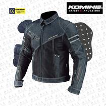 Chaqueta Xxl Komine Moto Proteccion Completa En Jean