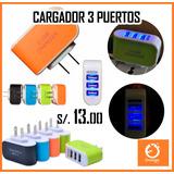 Cargador 3 Puertos Para Celular - Huancayo