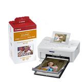 Impresora Selphy Cp1200 Canon + 1 Kit De Impresión 108hpromo