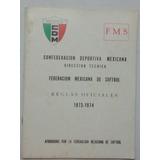 Reglas Oficiales De Softbol (1973-1974)