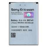 Bateria Pila Sony Ericsson Bst-41 Xperia Play R800 X1 X2 X10