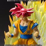 Super Saiyan God Son Goku Sh Figuarts De Bandai