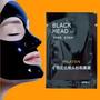 Mascara Negra (x 10) Extrae Puntos Negros Mascarilla Facial