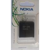 Pila Nokia Bp-6m N73 N77 N93 3250 6151 6233