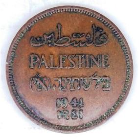 Palestina One Mil 1941 Km# 1