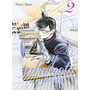 Soy Sakamoto, ¿por? Vol. 2; Nami Sano Envío Gratis