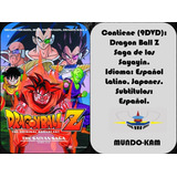 Dragon Ball Z Saga De Los Sayayin [9dvd]