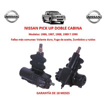 Caja Sinfin Direccion Hidraulica Nissan Pick Up Doble Cabina