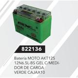 Bateria 12n65l-bs Gel Akt 125 (pregunte Disponibilidad)