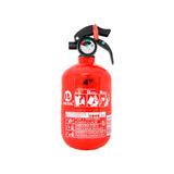 Extintor De Incendio Abc De Carro Val 2020 - Novo - 4 Fiat