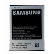 Pila Batería Nueva Para Samsung Galaxy S2 1650mah Calidad