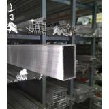 Reglas De Aluminio Para Albañil 50 X 25 Largo 6 Mtrs