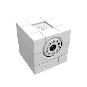 Câmera De Segurança Ip Icam Hd Cube Edition Amaryllo