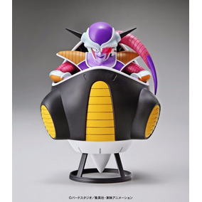 Dragon Ball Figure Rise Standard Freeza Pod Bandai Model