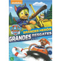 Patrulha Canina Amigos Voadores + G. Heróis Grandes Resgates
