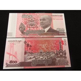 Billete Del Mundo Camboya 500 Riels Nuevo