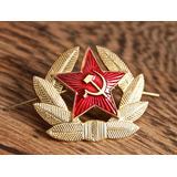 Insignias Militares Rusas- Ex Urss