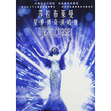 Dvd : Sarah Brightman - Dreamchaser: In Concert (hong Ko...