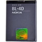 Bateria Nokia Bl-4d Para E5 E7 N8 N97 3.7v Nuevas