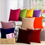 Cojines Decorativos Unicolor
