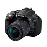 Camara Nikon D5300 18-55 Vr Ii Kit Negra Nueva¡oferta¡¡2199¡