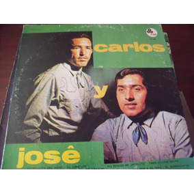 Lp Carlos Y Jose, El Casado Discos Rex