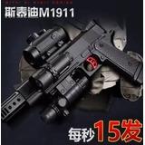 Pistola De Juguete Balas De Hidrogel Súper Pro!!recargable