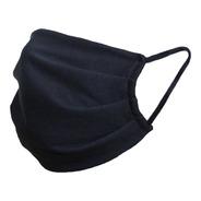 Kit Com 10 Máscaras Em Tecido Lavável Proteção Respiratória