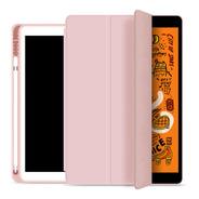 Capa Smartcase Apple New iPad 10.2  C/ Suporte P Pencil Rose